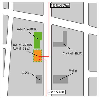 駐車場の地図01
