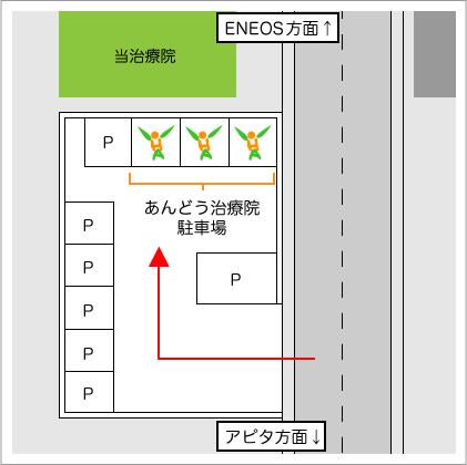 駐車場の地図02
